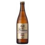 アサヒプレミアム生ビール熟撰 中瓶 500ml  20本入 1ケース のし対応いたします お酒屋さんジェーピー 国産ビール