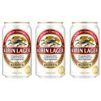 キリンラガービール 350ml 24本入 3ケースまとめ買い (別途送料がかかります) お酒屋さんジェーピー 国産ビール