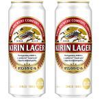 キリンラガービール 500ml 24本入 2ケースまとめ買い お酒屋さんジェーピー 国産ビール