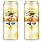 キリン 一番搾り 500ml 缶 24本入 2ケースまとめ買い 国産ビール