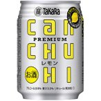 タカラCANチューハイ レモン 250ml 24本入 3ケースまとめ買い (別途送料がかかります) お酒屋さんジェーピー