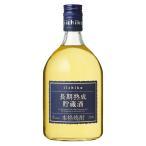 いいちこ 長期熟成貯蔵酒 20度 720ml (別途送料がかかります) お酒屋さんジェーピー