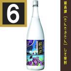 鍛高譚 (たんたかたん) 1800ml 6本まとめ買い 合同酒精 しそ焼酎