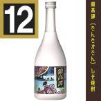 合同酒精 しそ焼酎 鍛高譚 (たんたかたん) 720ml お酒屋さんジェーピー