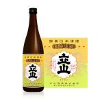 立山酒造 立山 特別純米酒 720ml お酒屋さんジェーピー 富山の地酒 日本酒