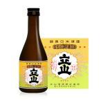 立山酒造 立山 純米酒 300ml 富山の地酒 お酒屋さんジェーピー