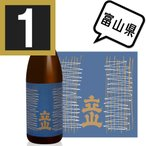立山酒造 銀嶺立山 特別本醸造 1.8L 富山の地酒 お酒屋さんジェーピー