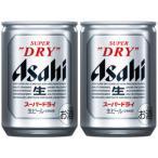 アサヒ アサヒスーパードライ 135ml缶 24本 2ケースまとめ買い お酒屋さんジェーピー 国産ビール