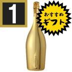 ボッテガ ゴールド マグナムボトル 1500ml カートン入 ていねいに包装します スパークリングワイン イタリア ワインギフト 1.5L