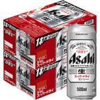 ショッピングスーパードライ 【2ケースパック】アサヒ スーパードライ  500ml×48本  500ML*48ホン 1セット