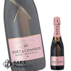 モエ・エ・シャンドン ロゼ アンペリアル ハーフボトル 375ml シャンパン 送料無料