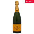 ヴーヴ クリコ イエローラベル ブリュット 750ml シャンパン ボトルのみ アウトレット シャンパン スパークリングワイン