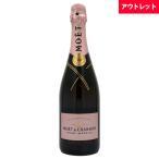 モエ エ シャンドン ロゼ アンペリアル 750ml アウトレット シャンパン ボトルのみ シャンパン スパークリングワイン