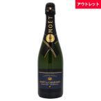 モエ・エ・シャンドン ネクター・アンペリアル 750ml アウトレット シャンパン 送料無料