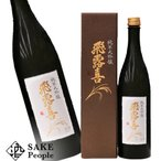 ショッピング大 飛露喜 720ml 純米大吟醸 廣木酒造 箱付 日本酒 送料無料 純米大吟醸酒