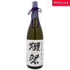 獺祭 磨き 二割三分 純米大吟醸 1800ml 旭酒造 [アウトレット][日本酒][送料無料]
