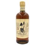 ウイスキー 竹鶴 21年 ピュアモルト 700ml ニッカ ウイスキー ボトルのみ 国産ウイスキー whisky