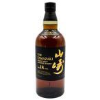 山崎 18年 700ml  43度 ウイスキー 送料無料