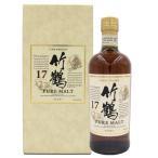 ウイスキー 竹鶴 17年 ピュアモルト 700ml 43度  ニッカ  箱付 国産ウイスキー whisky