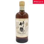 ウイスキー 竹鶴 17年 ピュアモルト 700ml 43度 ニッカ アウトレット ボトルのみ 国産ウイスキー whisky