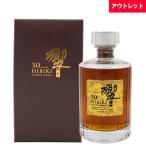ウイスキー 響 30年 700ml 箱付き アウトレット 43°ウイスキー  国産ウイスキー whisky