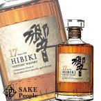 ウイスキー 響 17年 700ml 43°ウイスキー ボトルのみ 国産ウイスキー whisky