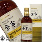 ニッカ 余市 ウッディ&バニラ 500ml  国産ウイスキー whisky