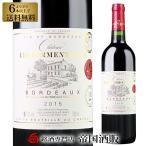 赤ワイン ボルドー 金賞 シャトー レ フェルマント 2015 750ml ゴールドメダル フランス 6本選んで送料無料  帝国酒販