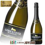 6本選んで送料無料 スパークリング ワイン イタリア ゴッドファーザー 750ml 帝国酒販