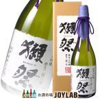 【あすつく】獺祭 純米大吟醸 磨き二割三分 720ml DX箱付 旭酒造 山口県 だっさい 23