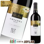 赤ワイン 金賞 スペイン バルティエール クリアンサ 2012  750ml ゴールドメダル 6本選んで送料無料  帝国酒販
