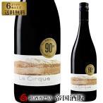 赤ワイン フランス パーカーポイント ル シルク ルージュ 2014 750ml 6本選んで送料無料  帝国酒販