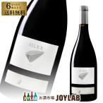 赤ワイン フランス パーカーポイント シレックス 2013 750ml 6本選んで送料無料  帝国酒販