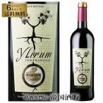 赤ワイン スペイン イリルン テンプラニーリョ 2015  750ml 熟成ワイン 6本選んで送料無料 帝国酒販