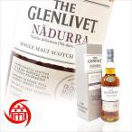 箱付/グレンリベット ナデューラ オロロソ 1000ml THE GLENLIVET NADURRA シングルモルト スコッチ ウイスキー 《帝国酒販》
