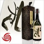 ■【箱付】黒龍 しずく 大吟醸 1800ml  帝国酒販  こくりゅう 黒龍酒造 福井県 地酒