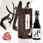 ■【箱付】黒龍 しずく 大吟醸 720ml  帝国酒販  こくりゅう 黒龍酒造 福井県 地酒