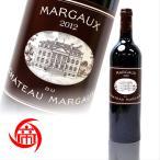 2012 マルゴー・デュ・シャトーマルゴー 750ml マルゴーサード 3rd  1本〜  帝国酒販 ワイン
