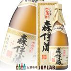 【箱付】森伊蔵 720ml 1本〜   最安価格販売 帝国酒販 もりいぞう 芋焼酎