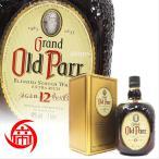 ■【箱付】グランドオールドパー 12年 40度 1000ml スコッチウイスキー 自社輸入品帝国酒販
