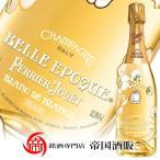ペリエジュエ ベルエポック ブランドブラン 2004 750ml 正規輸入 【箱なし】 帝国酒販