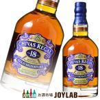 シーバスリーガル 18年 700ml 【箱なし】 1本〜  最安価格販売 帝国酒販 スコッチウイスキー 洋酒