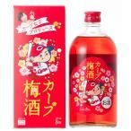 カープ梅酒720ml