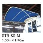 リガーマリン社製 ソフトトップ オーニング Rステー固定タイプ 1.5×1.7m 3620 ボート用 日よけ