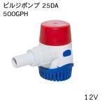 е╙еые╕е▌еєе╫ DC12V еыб╝еь RULE 500GPH 25DA 1.6A ╟╙┐х╬╠31L/╩м