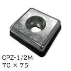 防蝕亜鉛 板 亜鉛 ジンク 角型 CPZ-05M ボート 電蝕