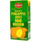 デルモンテ パイナップルジュース 100% 1000mlパック 【食品:食品】