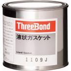 スリーボンド ThreeBond   液状ガスケット TB1109J-1Kg
