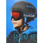 Bolle ボレー【キッズ用 ゴーグル】スノーゴーグル ブラック/ホワイト/スキー・スノーボード・雪遊び・ジュニア