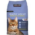 カークランドシグネチャー スーパープレミアム キャットフード 室内成猫用 体重管理 9kg インドア アダルト キャットフード